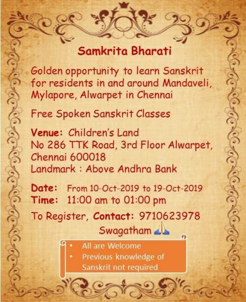 Spoken Sanskrit Classes by Samskrita Bharati