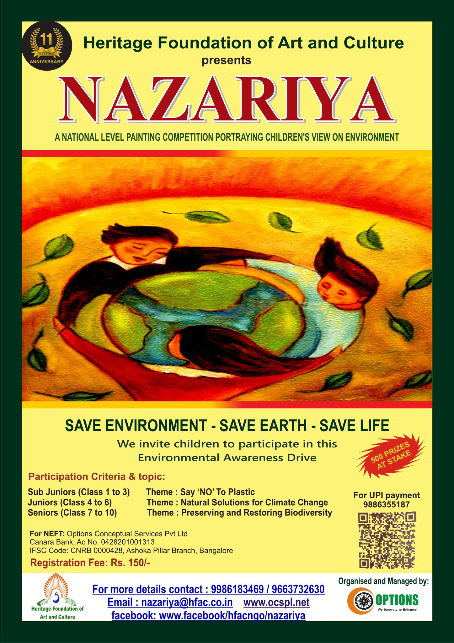 Nazariya- National Level Painting Competition for Children 2020