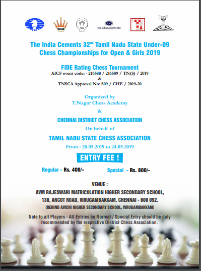 The India Cements 32 Tamil Nadu State Under-09 Chess Championships for Open & Girls 2019