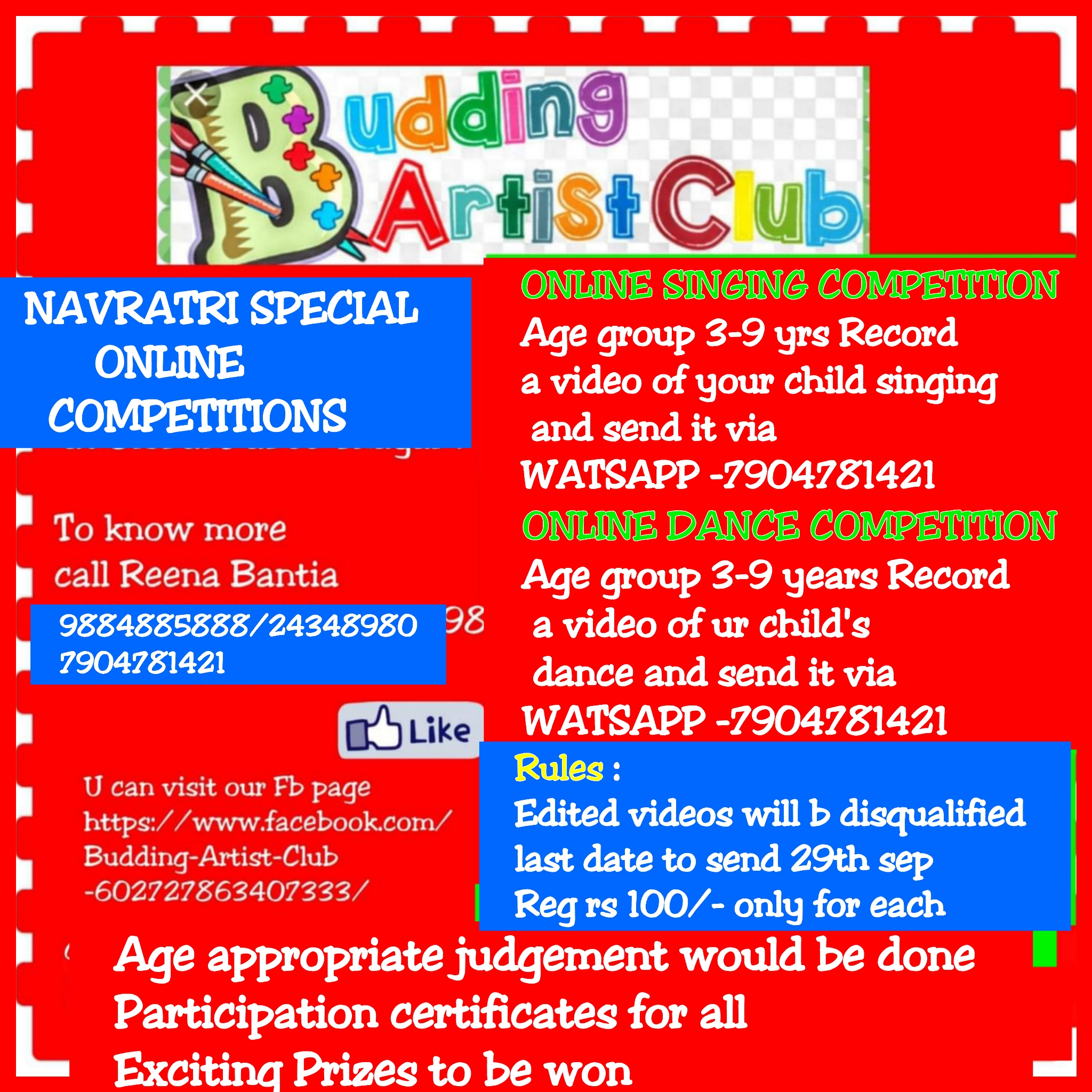 Kids online competition