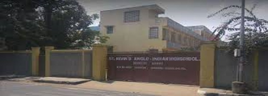 St. Kevin's Anglo Indian High School, Royapuram